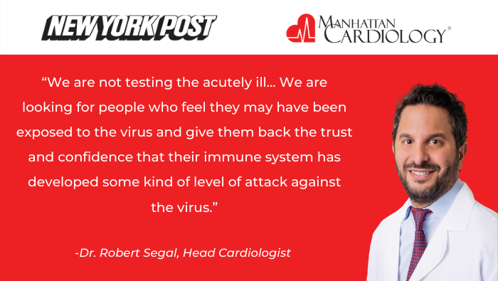 Coronavirus Antibody Test… How Accurate Is It?